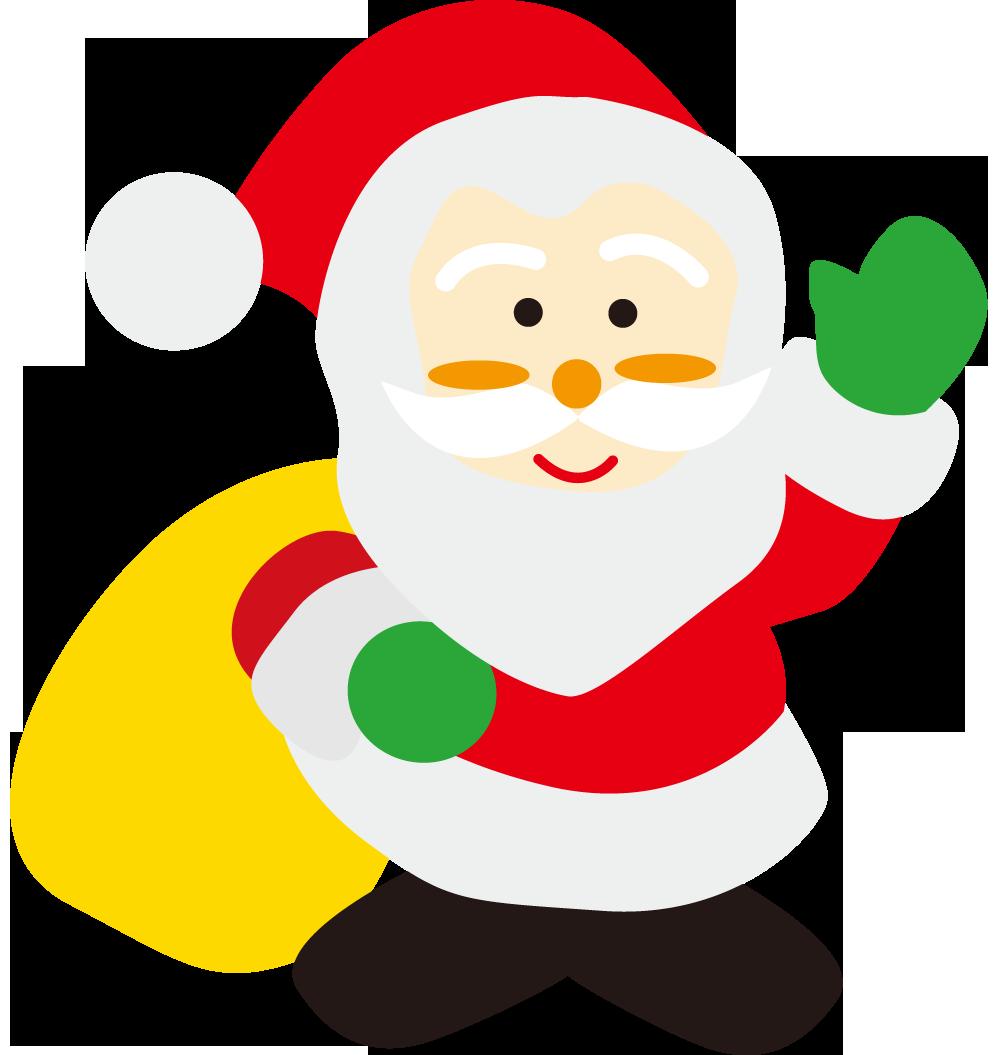 クリスマスのフリー素材|ダウンロード05【素材っち】