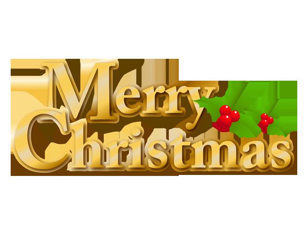 きれいなクリスマス文字のイラスト(フリー素材)