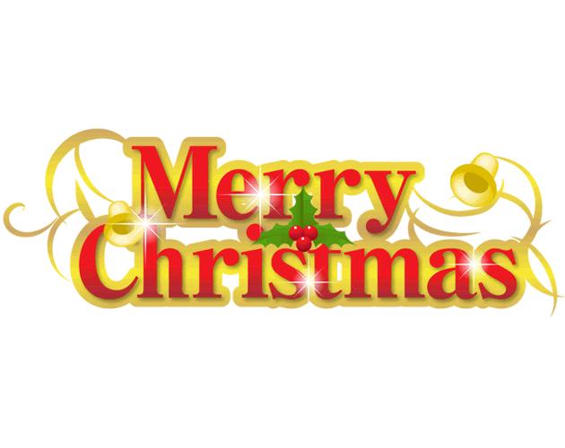 きらびやかなクリスマス文字のイラスト(フリー素材)