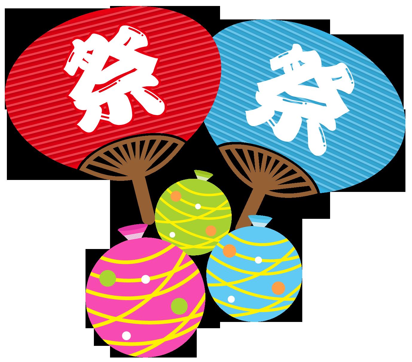 祭り、盆踊りのイラスト・フリー素材|ダウンロード02【素材っち】