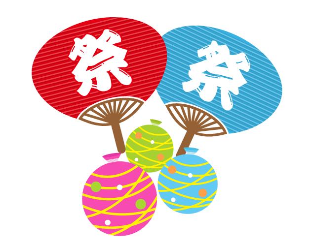 祭り 盆踊りのイラスト フリー素材 ダウンロード02 素材っち