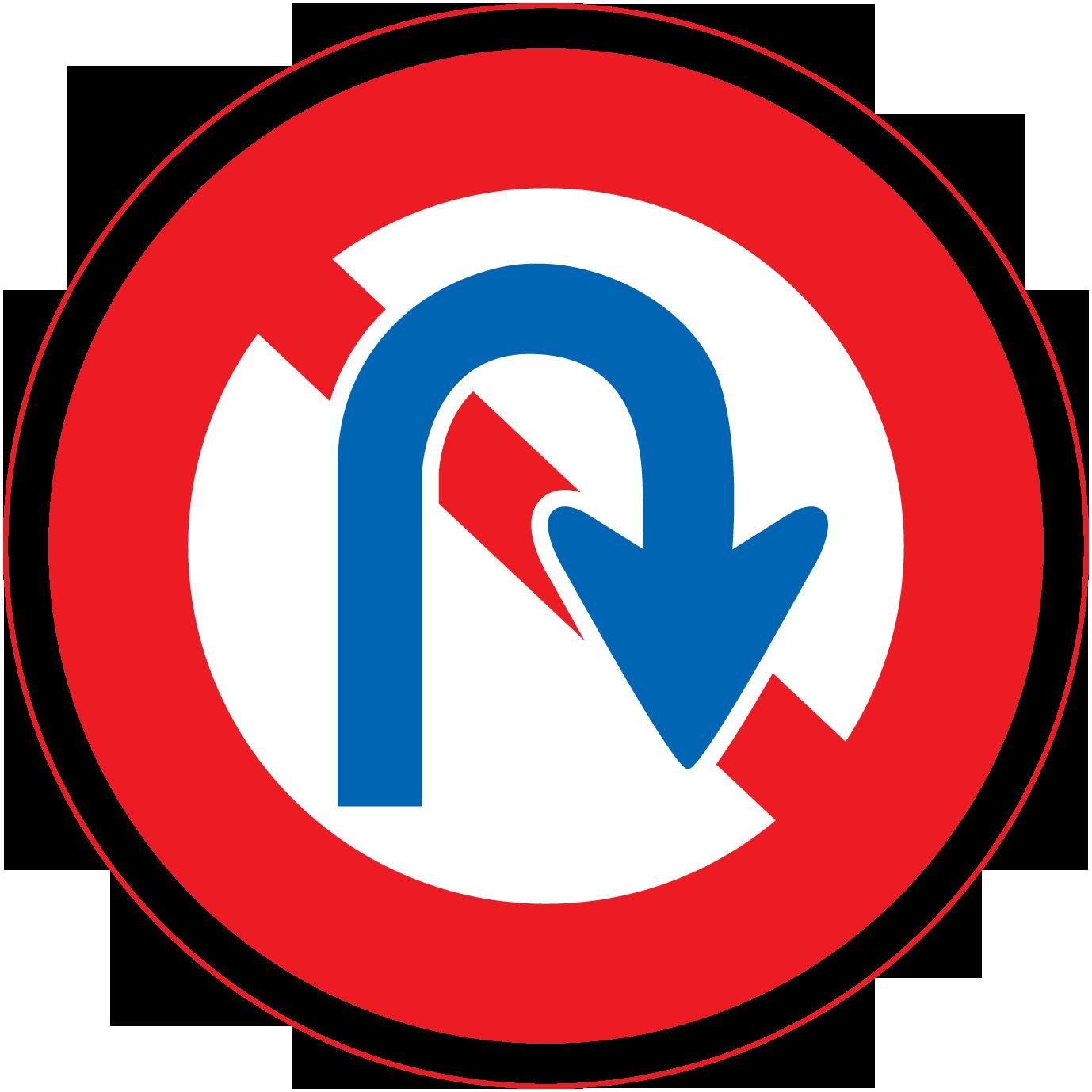 ... な交通標識のフリー(無料)素材 : 交通標識ダウンロード : すべての講義