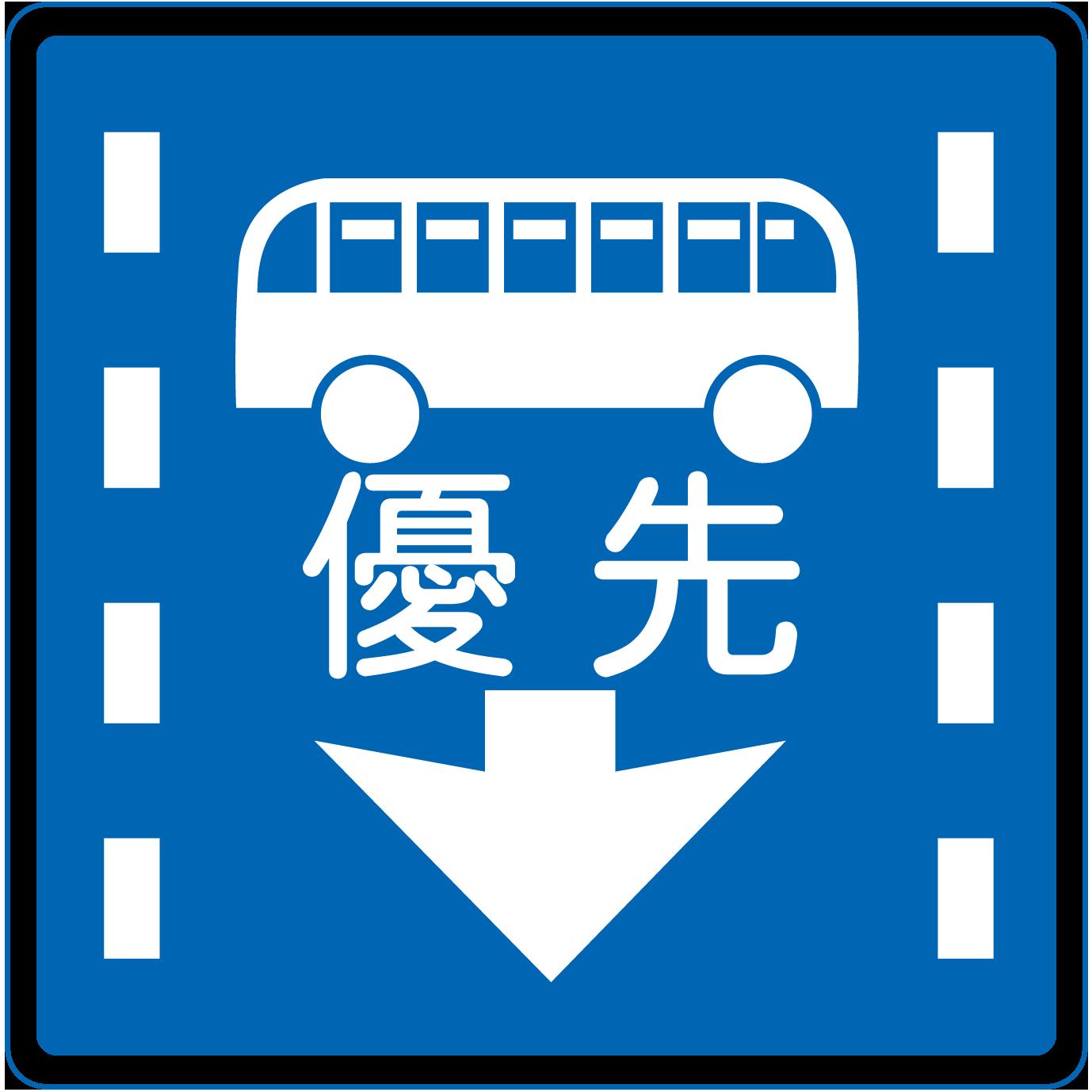 地図、道路標識のイラスト・フリー素材|ダウンロード12【素材っち】