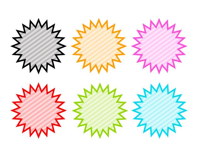 シンプルな爆発の吹き出し(パターン模様)、フリー素材