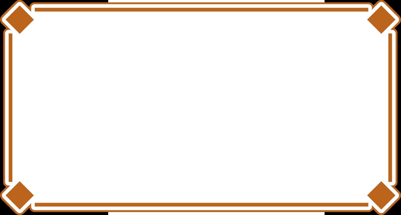 枠、フレームのフリー素材|ダウンロード29【素材っち】