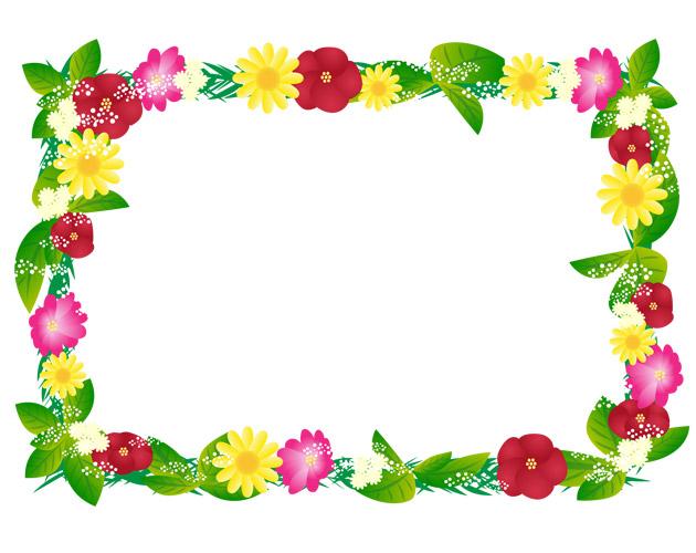 きれいな草花のおしゃれなフレーム枠、フリー素材