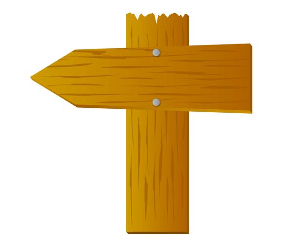 道案内風の木板の矢印、フリー素材