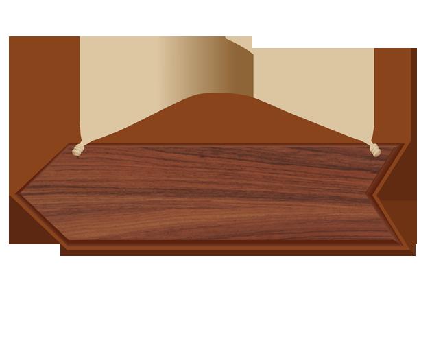 木板の壁掛け矢印、フリー素材