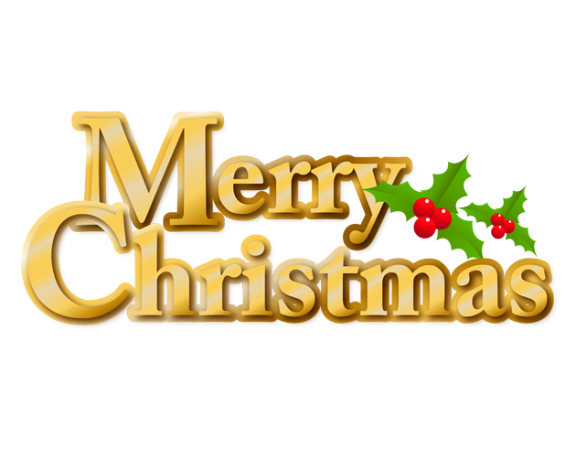 ブログ制作に便利なクリスマス ... : クリスマス 飾り 印刷 : 印刷