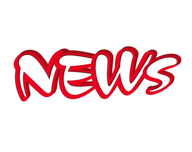 エンボス効果のニュースPOPデザイン、フリー素材