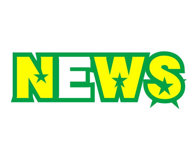 かわいいニュースのPOPデザイン、フリー素材
