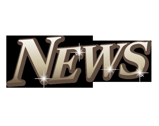 上品に光るきらきらニュースPOPデザイン、フリー素材